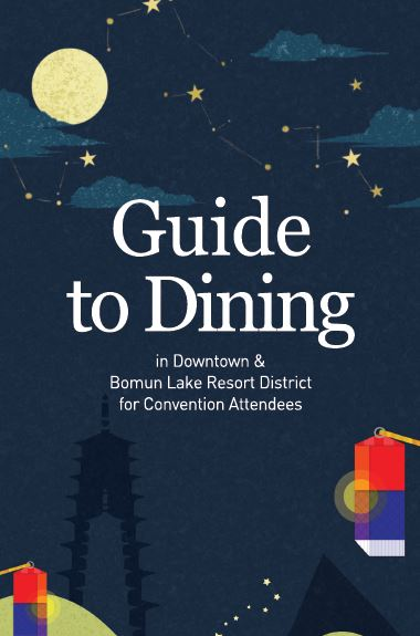 Guide to Dining (English Ver.)