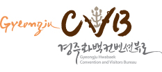 Gyeongju Convention Bureau